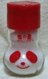 20060317-03